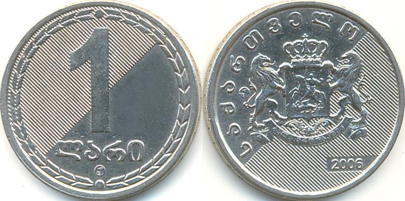 Как называется монета грузии купить 2 злотых 1817