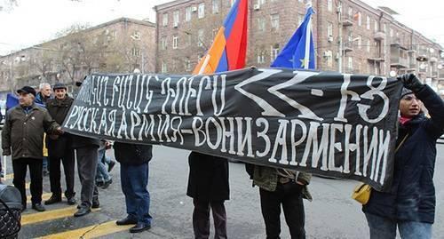 en.kavkazplus.com