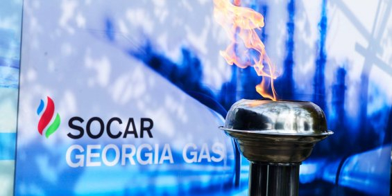Gas Companies In Ga >> Socar Expands Its Gas Pipeline Network In Georgia