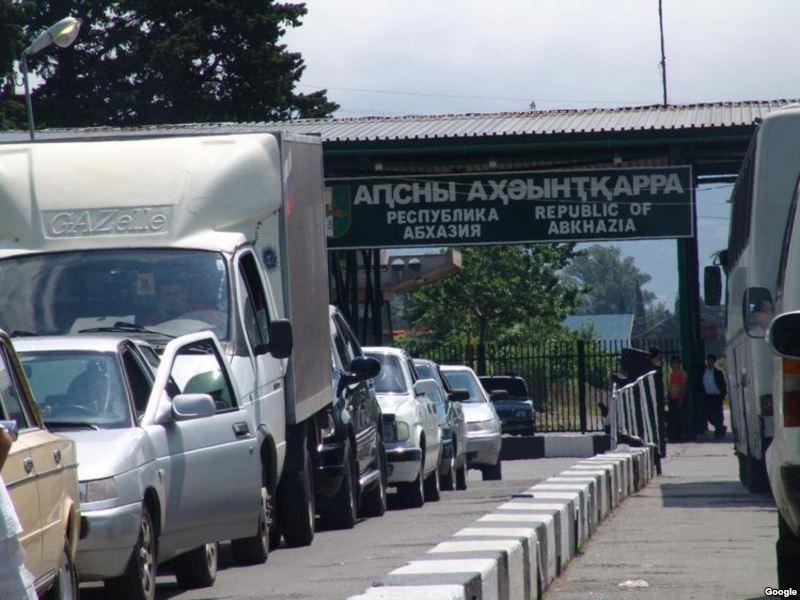 заменить Кеторол граница грузия абхазия на машине 2016 отзывы фонд