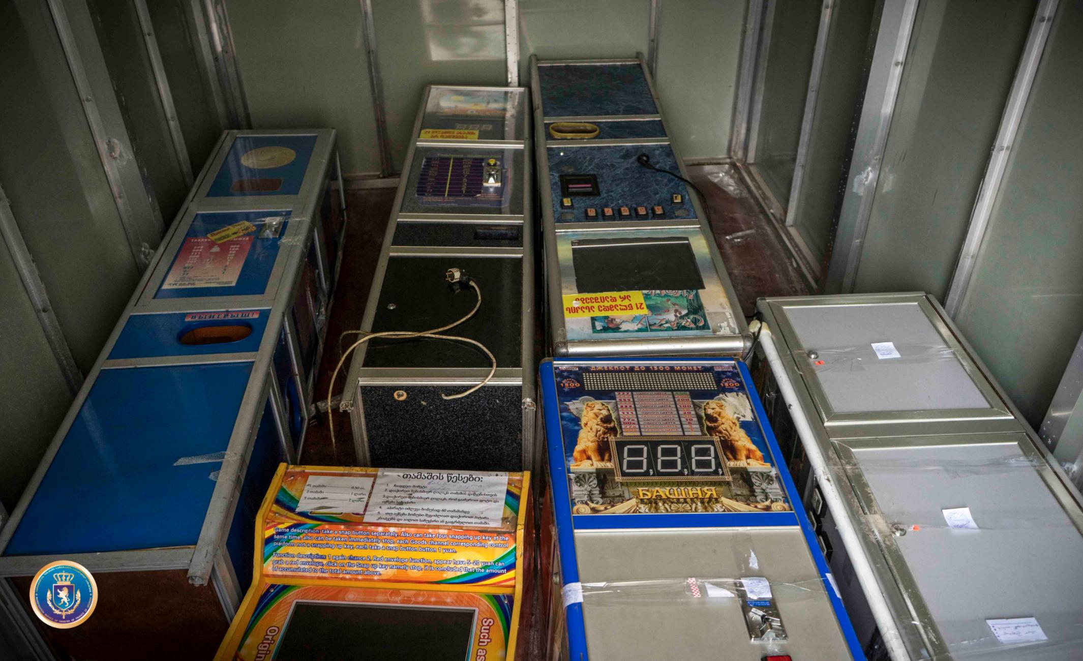 Игровые автоматы незаконно лас вегас слот автоматы