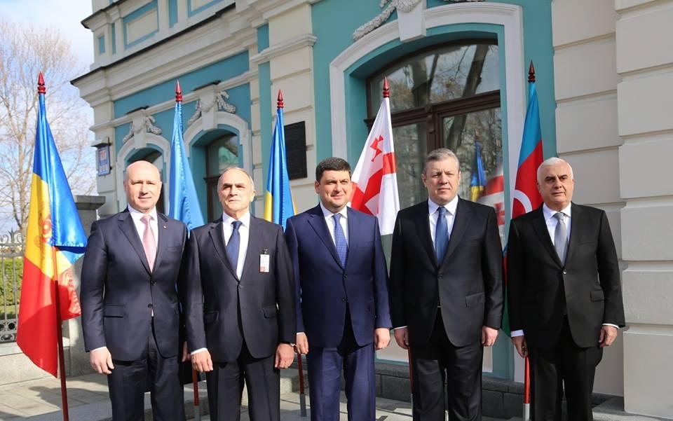Премьер-министр украины владимир гройсман по итогу саммита стран-членов организации за демократию и экономическое