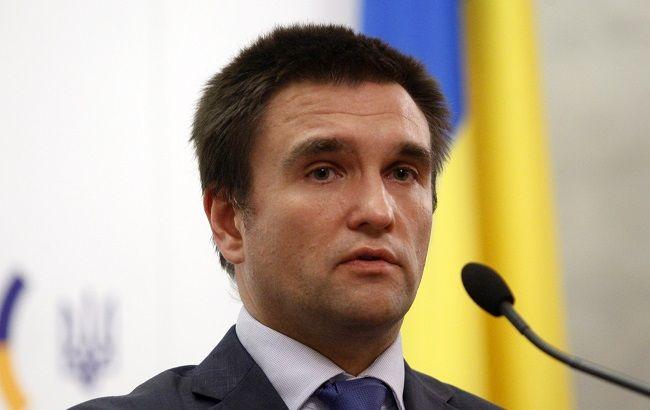 Украина ожидает