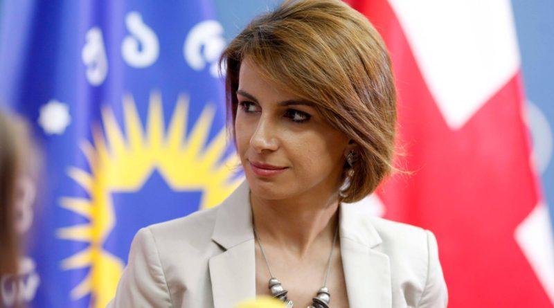 Image result for Тамар Чугошвили фото