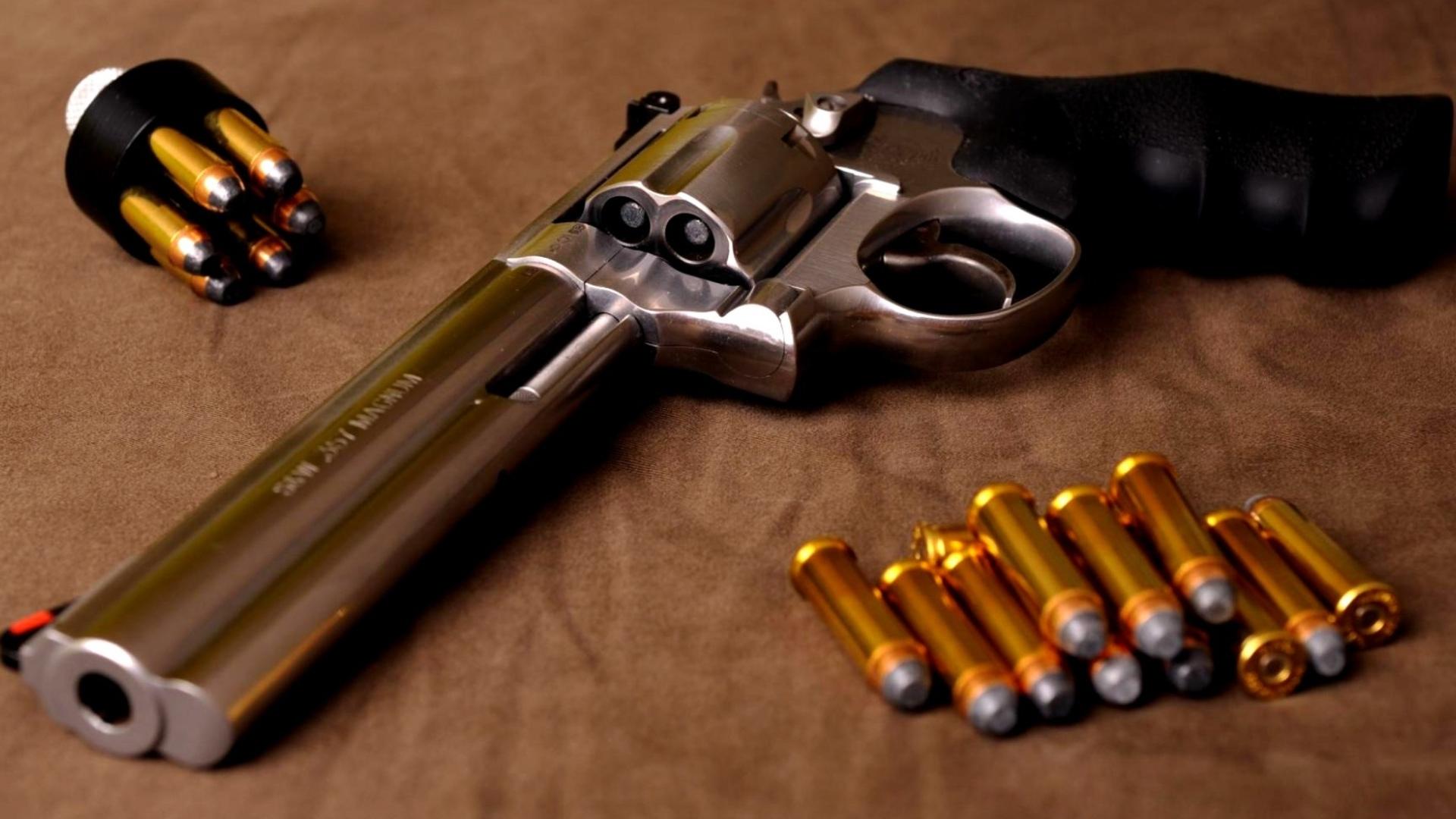 Незаконное хранение, приобретение, ношение оружия и боеприпасов